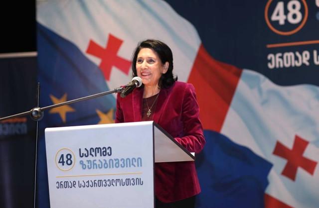 Gürcüstan tarixində İLK: Qadın prezident seçildi - Zurabişvili KİMDİR?