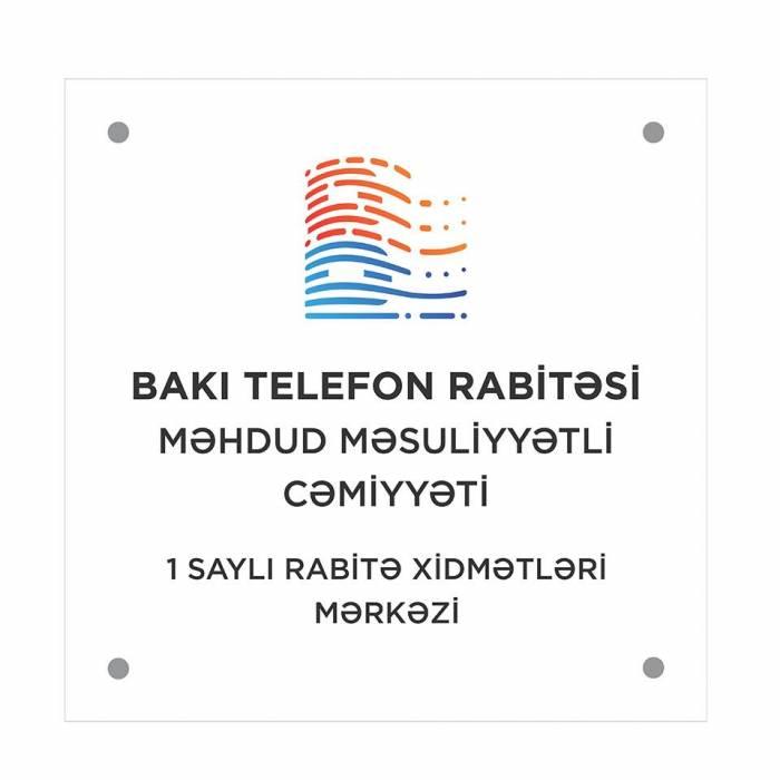 Bakı sakinlərinin NƏZƏRİNƏ! - Telefon qovşaqlarının adları dəyişdirildi