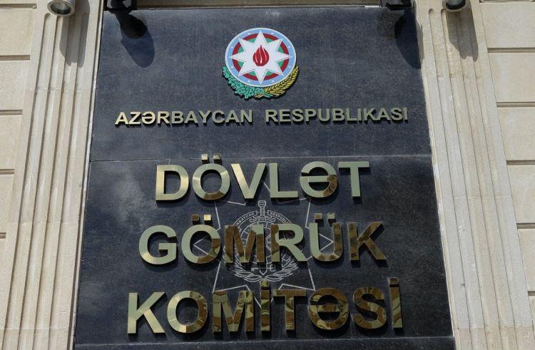 2018/05/gomruk-komitesi-1-1525182103_1526287915.jpg