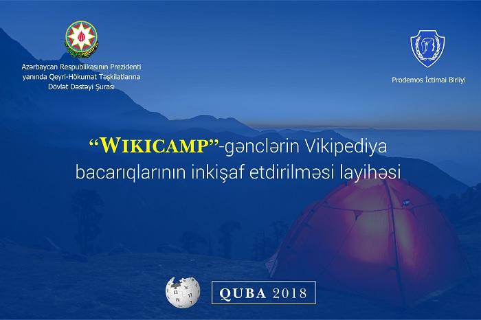 2018/06/vikic-1529665804_1529666709.jpg