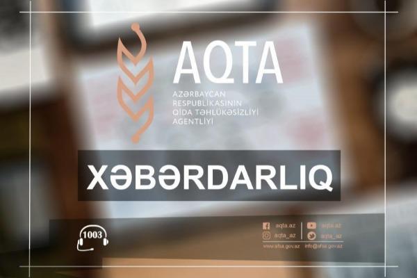2018/12/aqta-q_1544163547.jpg