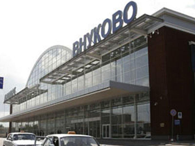 Moskva aeroportlarında bomba həyəcanı