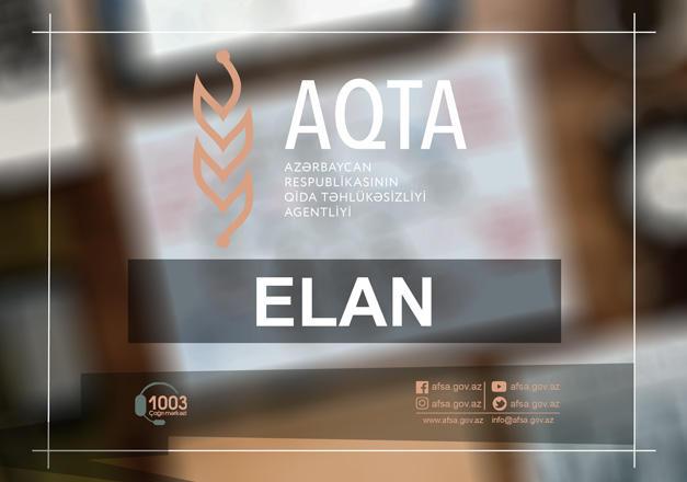 2019/11/aqti_elan_141119_1573715913.jpg
