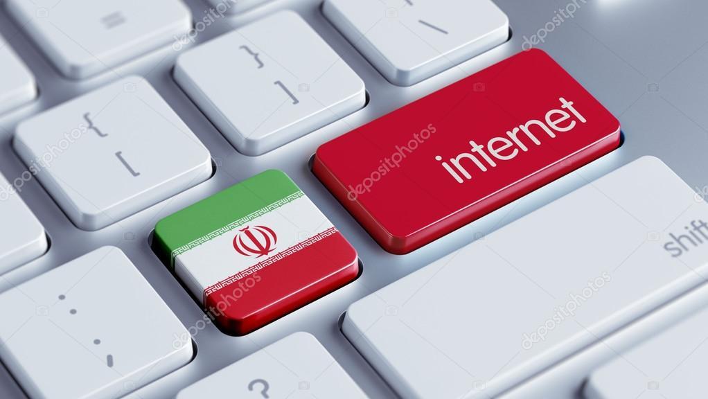 2019/11/iran-internet1_1574068818.jpg