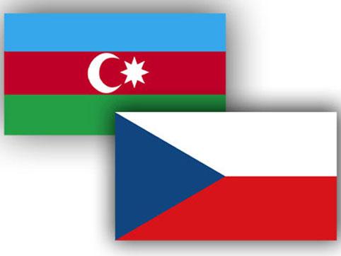 2020/01/azerbaycan_cexiya_bayragi_00_1579846820.jpg