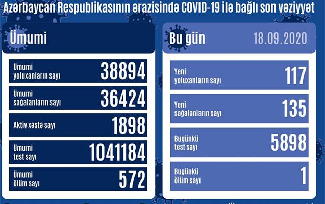 2020/09/yolxan_1600432300.jpg