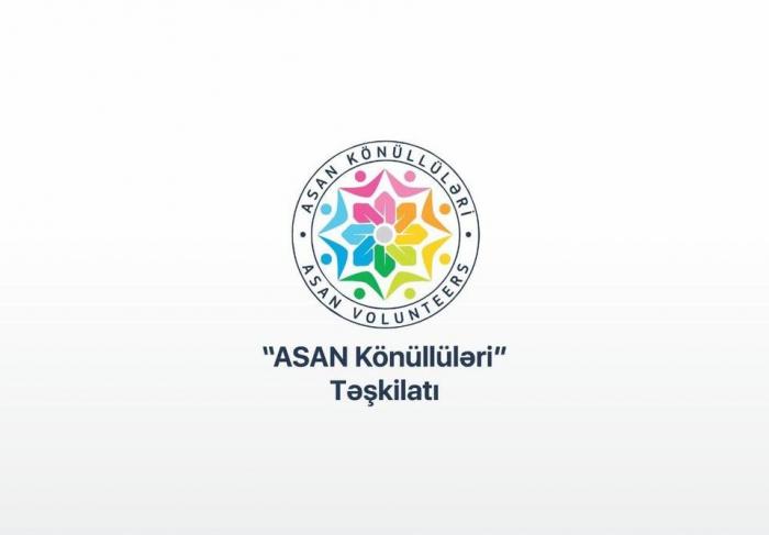 2020/10/asan-1602848674_1602850369.jpg
