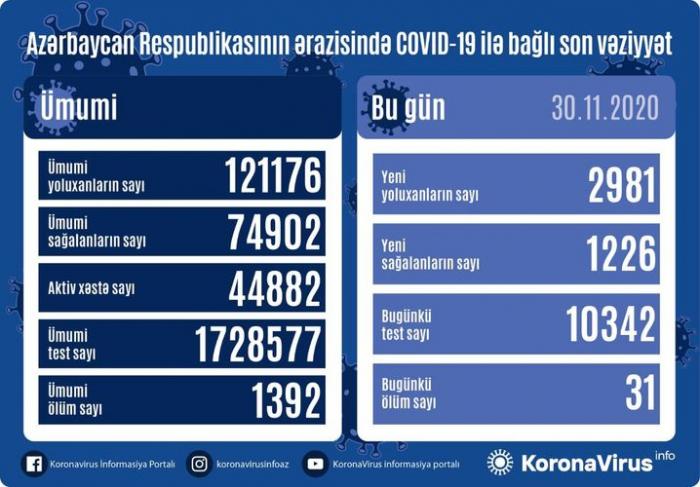 2020/11/16067-1606742928_1606743337.jpg