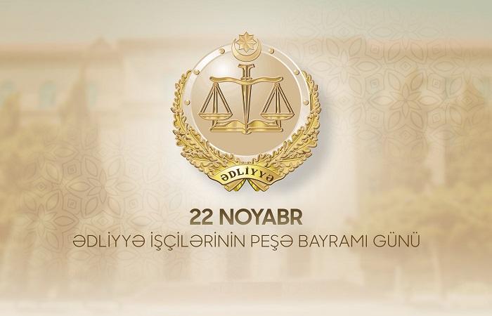 2020/11/edliyye_bayram_1605981599.jpg