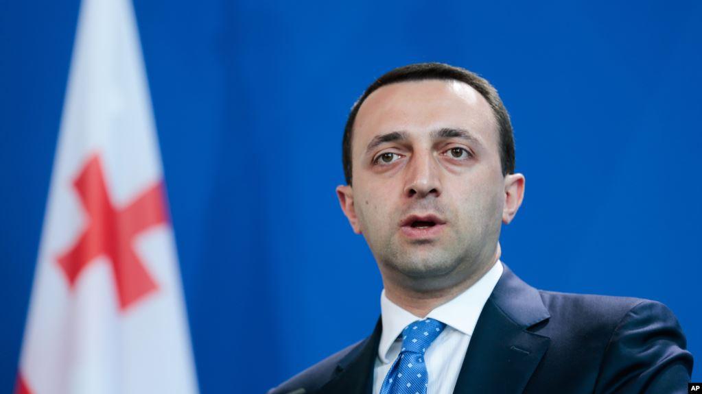 2021/06/İrakli-Qaribaşvili_1622568103.jpg