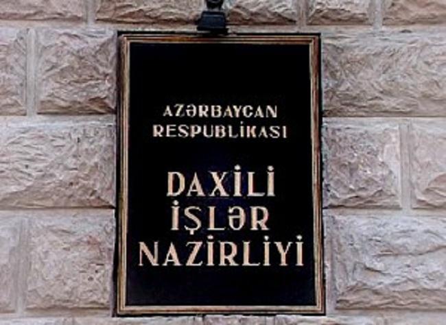 Daxili-Ishler-Nazirliyi.jpg