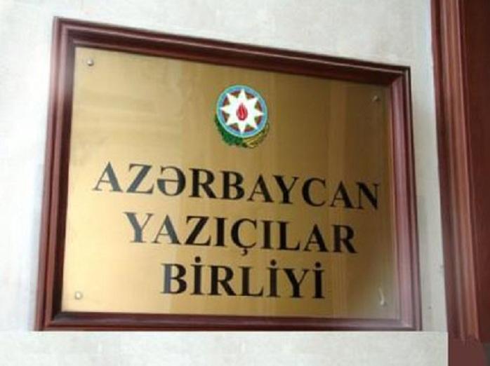 azerbaycan_yazicilar_birliyi_00.jpg