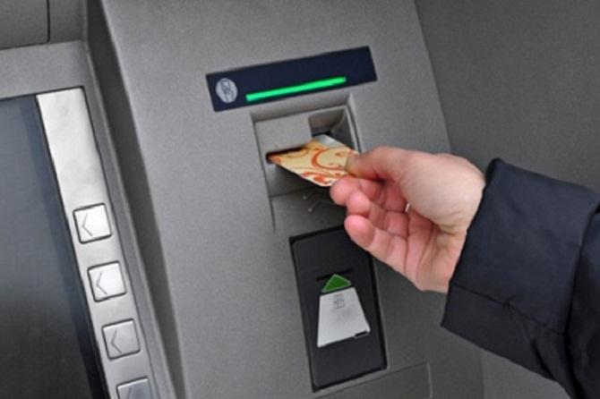 bankomat7.jpg