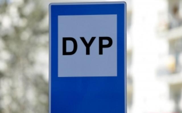 dyp9.jpg