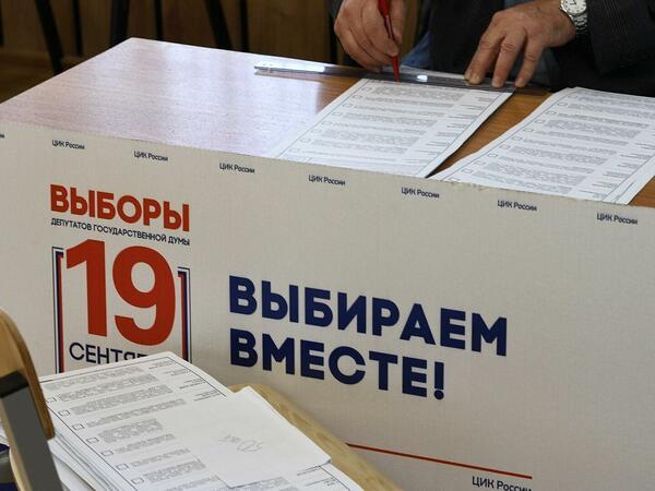 2021/09/election_190sss921_1632078529.jpg